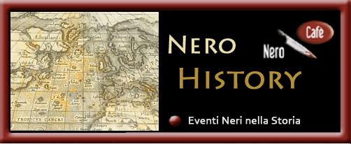 neero history logo