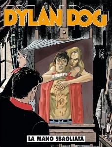 cover D.D. 348