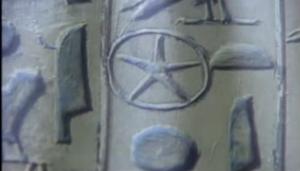 Simbolo egizio del Duath